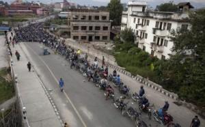 nepal feul